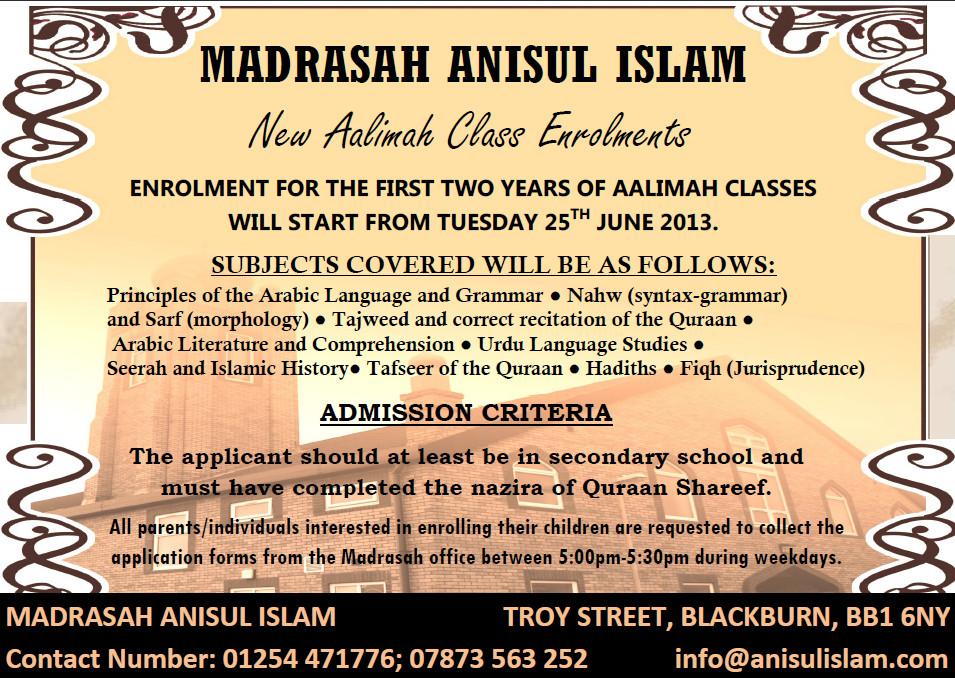 Madrasah Anisul Islam Aalimah Class