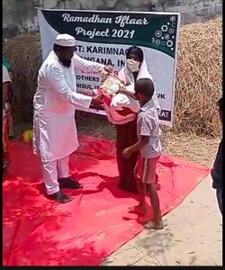 Ramadhan Iftaar Project 2021